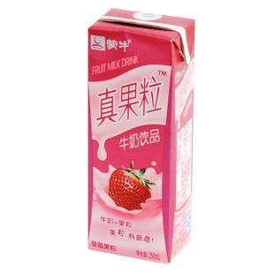 蒙牛250ml真果粒草莓味单提