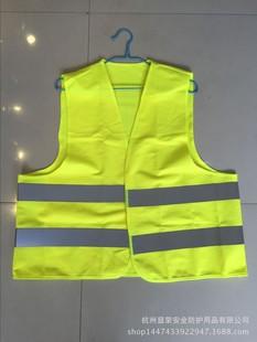 大量供应批发现货反光衣安全警示服反光背心