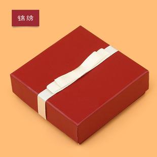 酒红色手镯盒吊坠盒耳钉盒戒指盒首饰盒饰品收纳盒礼品盒纸盒批发
