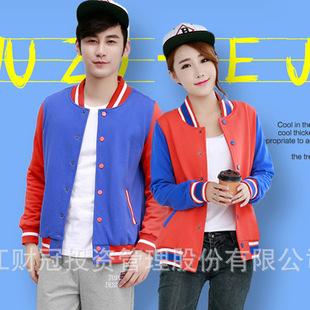 标题:新款全棉男女同款棒球服拼色长袖开衫卫衣外套【中高端精品