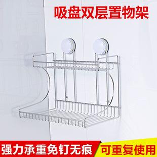厂家直销免打孔双层厨卫置物架 创意家居强力吸附储物台现货零售