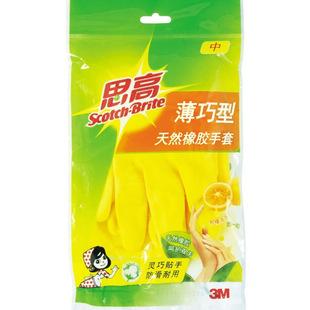 3M* sigao тонкие перчатки, умело среднего типа