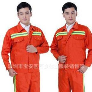 светоотражающие одежду производителей мандарин подсветка безопасности поставок защитной одежды уборщицы светоотражающие жилеты безопасности дорожного