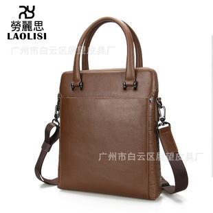 новый пу мужчины сумку мужчины, бизнес - пакет одно плечо диагональ пакет ноутбук кейс производителей заказ