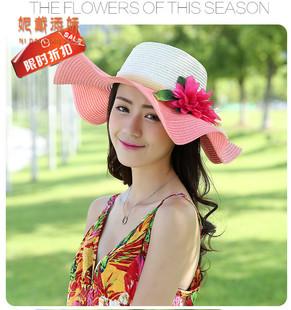Г - жа корейского складные козырька ультрафиолетового излучения солнца шляпа пляж шапка солнцезащитный соломенной шляпе поколению жира