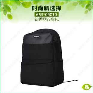 新秀丽时尚双肩背包 663*09010 休闲电脑包 商务包