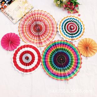 6个套装纸扇花 圆形七彩波点条纹折纸扇花 扇纸花 生日派对装饰