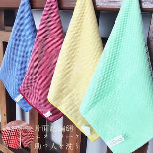 外贸强货去污渍好帮手 网面设计细纤维涤腈清洁洗碗毛巾百洁抹布
