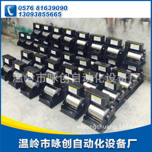 供应180型水箱过滤器,其他网站有相同图片均为盗版