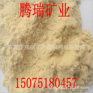 厂家供应制香木粉白色木粉天然木粉