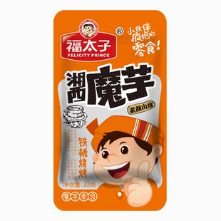 福太子湘西魔芋22g(4种口味)