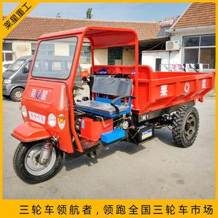山东优质农用三轮车2T工程自卸三轮车 窑厂拉砖三轮车动力强劲
