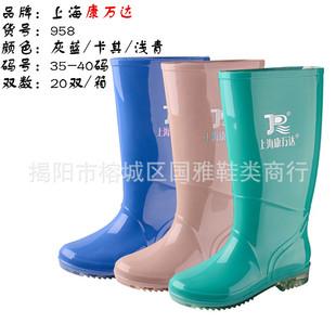 上海康万达958女式高筒二色水鞋 新款劳保防滑耐磨舒适时尚雨靴