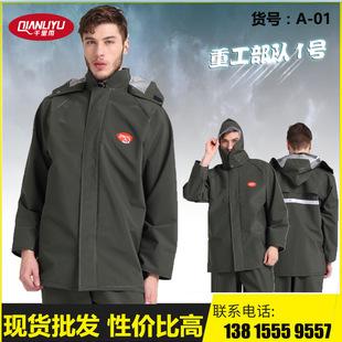 千里雨 军绿重工双层加厚 反光 分体 雨衣雨裤时尚松紧套装Q