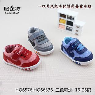 2016哈比特秋季新品儿童单鞋休闲男童布鞋 舒适软底宝宝鞋6636