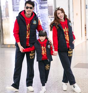 新款亲子装秋装加厚卫衣韩版三件套 套装亲子 马甲批发亲子装外套