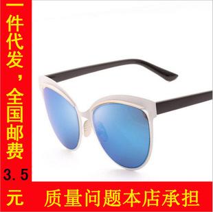 韩版新款太阳镜水银反光明星同款眼镜女大框圆脸全框镜面墨镜3187