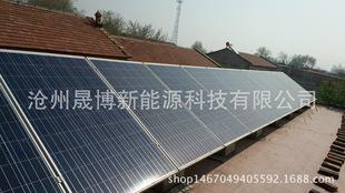 分布式太阳能光伏发电系统