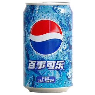 Pepsi/ пепси кола, пепси - кола 330ml330ml*24 вкус один ящик