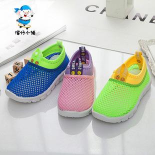 2017夏季新款儿童网鞋 品牌儿童单网鞋批发 防滑透气宝宝鞋批发