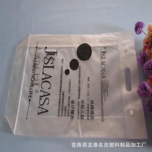 苍南厂家低价定做 PVC提手袋 PVC印刷袋PVC纽扣袋PVC圆头袋PVC袋