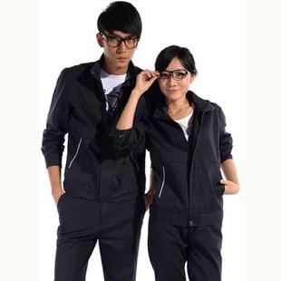 东莞天歌新款职业装套装女式制服面试装工作服批发
