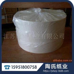 生产加工供应塑料地板砖离型纸 塑料地板砖专用离型纸 品质纯正