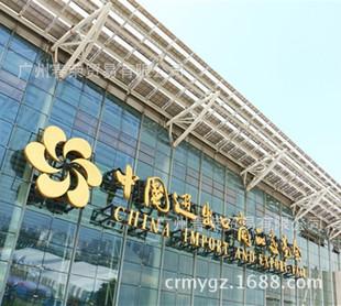2018广州交易会摊位费用,123届广交会展位价格,广交会门票价格