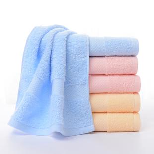 洁丽雅素色面巾10条装/包