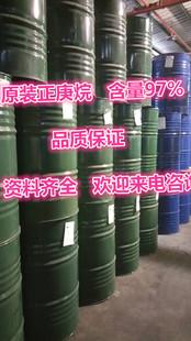 Supremo гептан экологичных гептан Чан преференций в китае