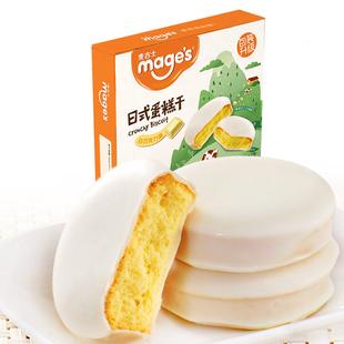 сухой (пшеницы торт крем японский белый шоколад) 42g
