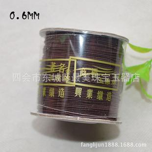 0.6mm佛珠手串橡筋弹力线咖啡色玉带包芯弹力线饰品配件线材批发