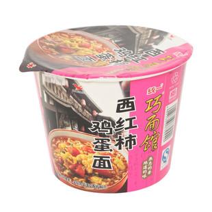 统一巧面馆 西红柿鸡蛋味面130g*12 整箱