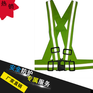 厂家直销2016新款定制优质交通反光交通马甲工程警示安全服背心