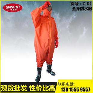 厂家定制钓鱼服 连体雨裤 防水涉水 橘红正品加厚下水裤捕鱼裤Z
