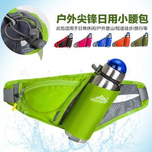 超薄贴身手机跑步运动挎包 男女健身隐形防盗日用户外水壶小腰包