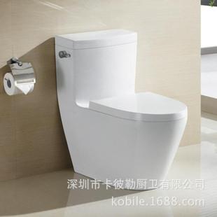 正品连体马桶座/坐便器超漩式节水型CW870B 智洁技术去污洁具