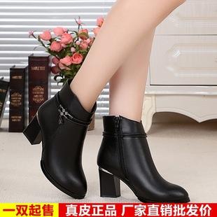 新港红蜻蜓秋季中年女鞋真皮中跟短靴女粗跟女靴妈妈单鞋马丁靴
