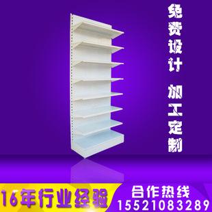 厂价直销 八层孔板展示架洞洞板组合架饰品架 超市金属弘板架定制