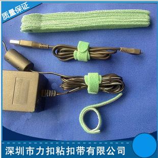 厂家批发新品理线带 可定做糖果色电脑理线带 批发量大价优