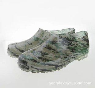双回牌 雨鞋男士低帮元宝水鞋春秋雨鞋水鞋PVC迷彩防滑耐磨雨靴