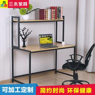 настраиваемый общежитие артефакт с полки стали деревянные компьютерный стол простой бытовой простой компьютерный стол настольных специальные