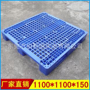 厂家批发东莞寮步网格面川字型塑料托盘1.1*1.1米卡板垫仓板