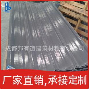 производственно - волокнита освещения плитки (阳光板) (亮瓦) (нержавеющая типа, антикоррозийной типа, огнезащитные типа высокой прочности типа