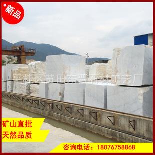 гуанси - белый мрамор природный стволовых висит белый мрамор мраморный стол большое количество положительно белый лист