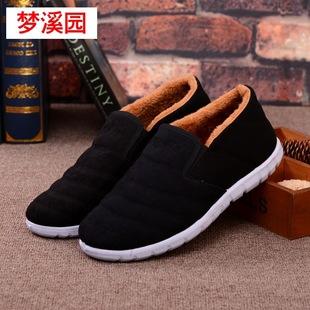 ГКЛ оптом в 2016 году осенне - зимний досуг комфорт теплую обувь Сплошной цвет ткани, обувь, прямых производителей тапочки старого Пекина