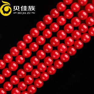 海竹珊瑚加色仿红珊瑚散珠 4mm-12mm圆珠 半成品批发 沙丁红珊瑚