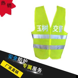 厂家直销高品质反光马甲荧光衣儿童反光背心特价批发销售