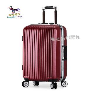 PC旅行箱万向轮拉杆箱行李箱托运箱电子纹密码手提铝框登机箱