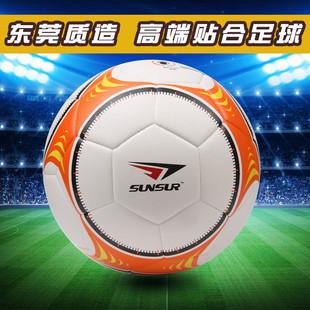 厂家直销青少年比赛校园足球 pu足球 5号tpu胶粘足球 订制足球